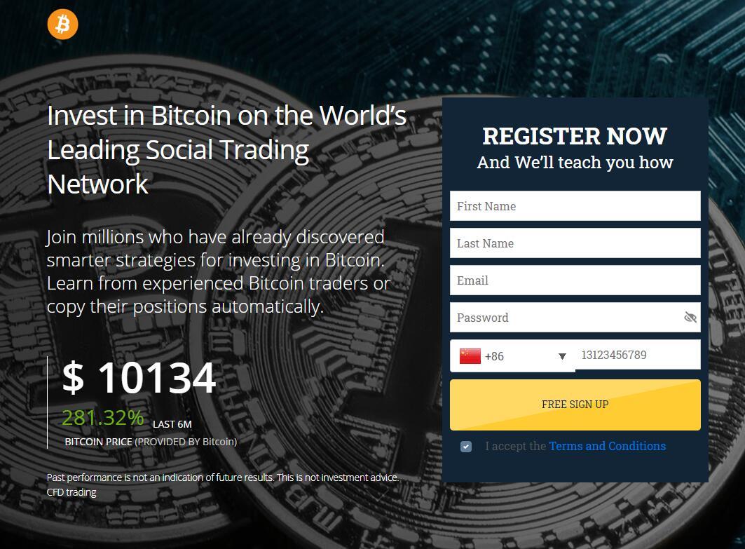 bitcoin trading company in usa